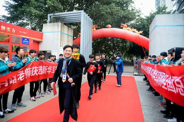 重庆新华LGC战队