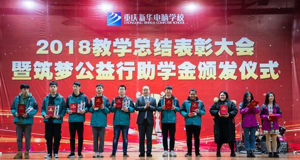 重庆新华第十三届拔河比赛