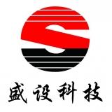 重庆盛设网络科技有限公司招聘