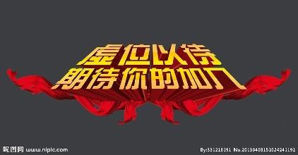 四川露阳科技有限公司招聘