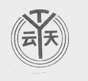 重庆云天图文设计有限公司