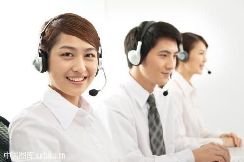 重庆美音公司