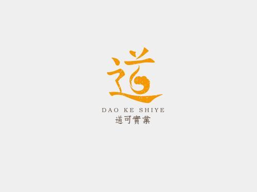 重庆大行道众诚众创文化创意有限公司