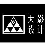 重庆天影动漫设计有限公司招聘
