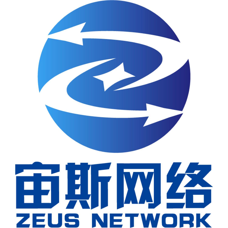 重庆宙斯网络科技有限公司招聘