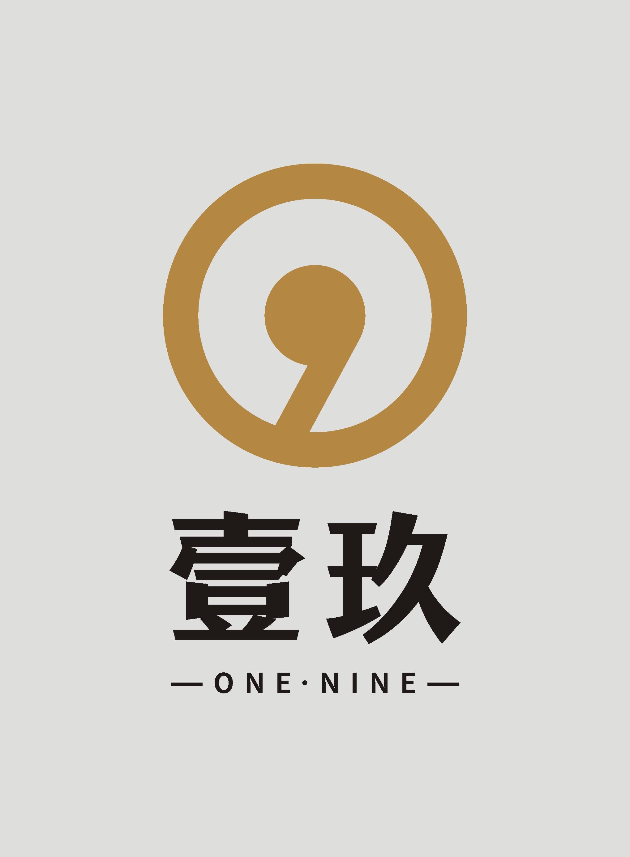 壹玖长红(重庆)科技有限公司招聘