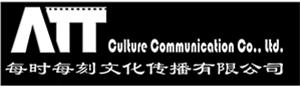 上海每时每刻文化传播有限公司招聘