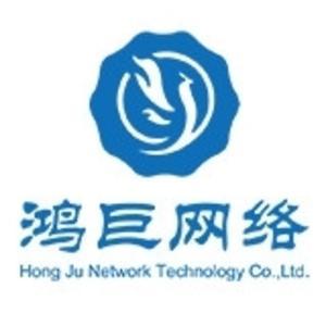 重庆鸿巨网络科技有限公司招聘