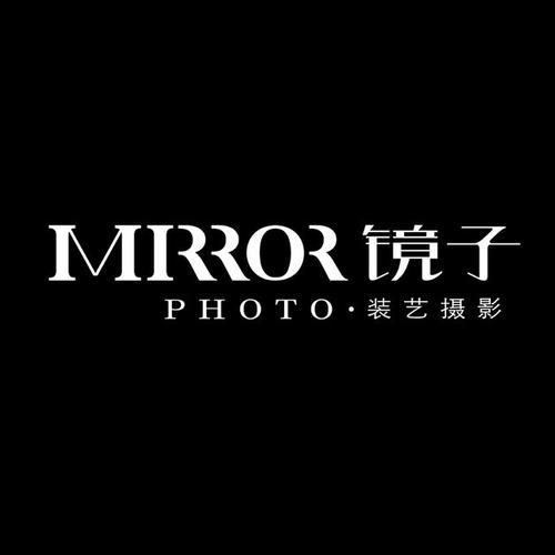 重庆镜子装艺摄影有限公司招聘