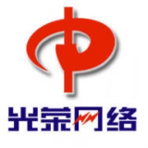 重庆光荣网络信息技术有限公司招聘