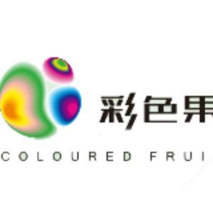 重庆彩色果网络科技有限公司招聘