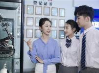 重庆学互联网技术哪家学校好