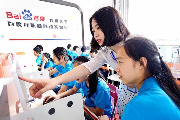 选择计算机学校,来重庆新华电脑学校