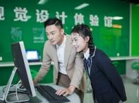 为什么这么多初高中生 选择重庆新华电脑学校?