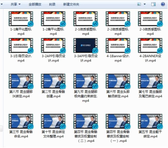 战疫情—新华电脑新华云课堂联合央视频 为广大学子定制免费课程