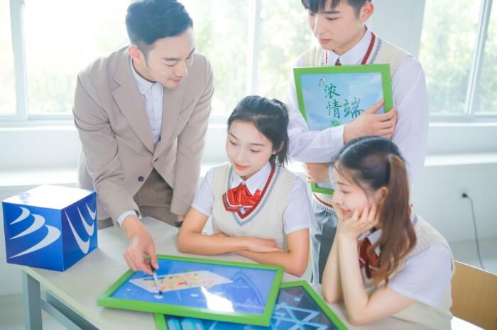 2020选择好学校 成就好未来