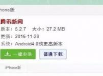 新华电脑教育正式入驻腾讯内容开放平台