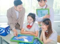 初中生读职校有哪些优势 好找工作吗