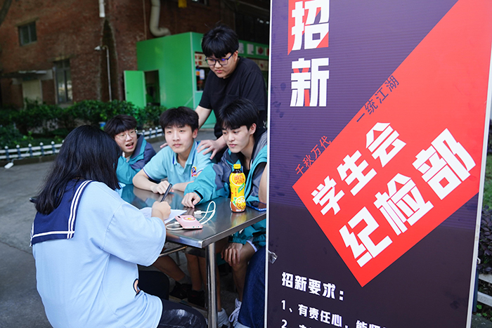 展示自我 绽放光彩 —— 重庆新华举办2020年社团招新活动