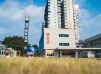重庆市内哪家互联网职业学校好?