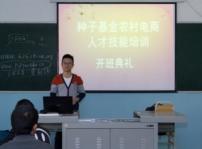 新华教师奋进担当 用技能脱贫托举希望