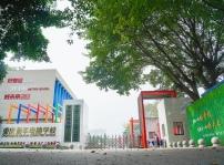 【记录分享】来自到重庆新华电脑学校实地考察同学的自白!