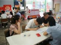 中高考后如何选专业?重庆新华报名火爆!