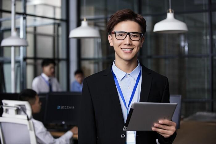 【专业说】重庆新华之大数据软件开发高级工程师专业