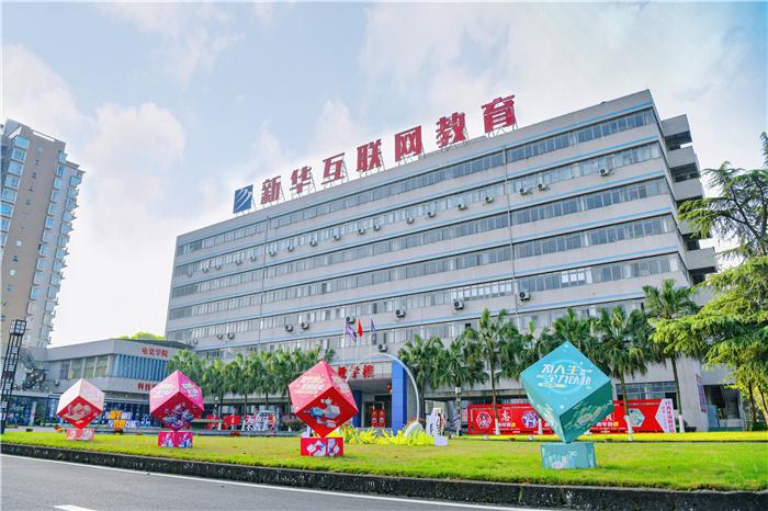 重庆新华电脑学校的教学质量怎么样