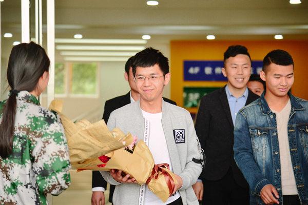 重庆第一个新华电子商务协会