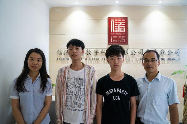 重庆新华就业回访