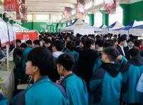 重庆新华电脑学校之四项就业服务
