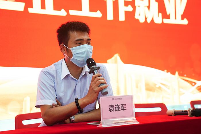 重庆新华举行2020年春季毕业生欢送会活动