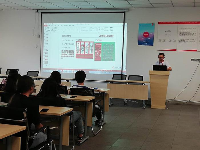 重庆新华2018级学生赴京东实习