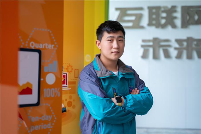 2020就业之星 杨芮:我的电商创业之路