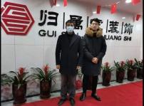 重庆新华电脑学校暖冬就业回访之归属家装饰