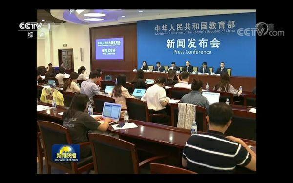 新华互联网科技央视品牌之旅