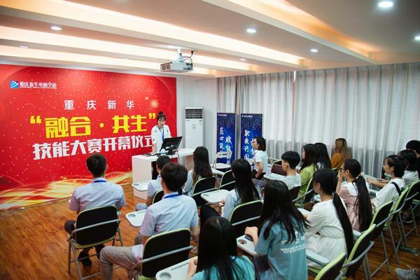 ACAA国际数字设计挑战赛重庆新华分赛区正式开幕