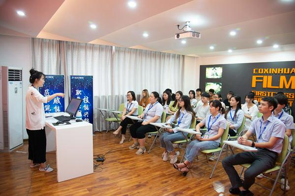 ACAA国际数字设计挑战赛