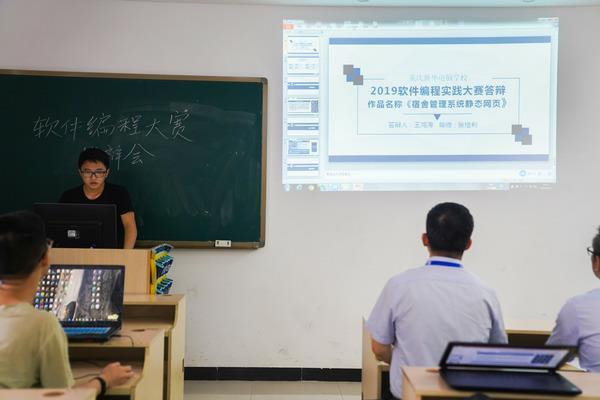 重庆新华软件编程实践大赛顺利举行