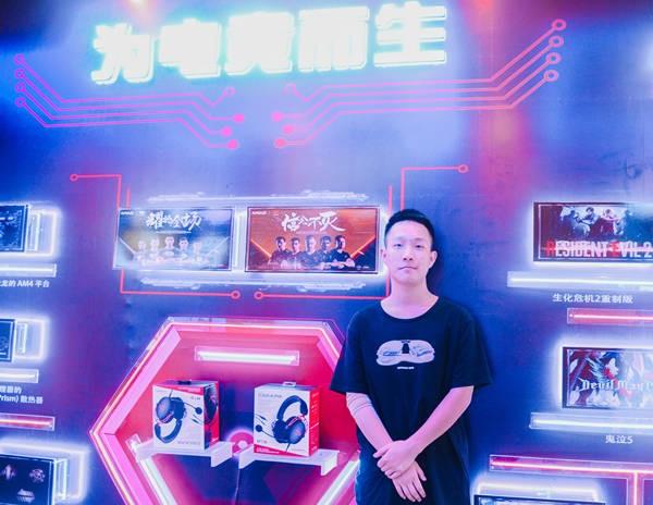 重庆电竞学院