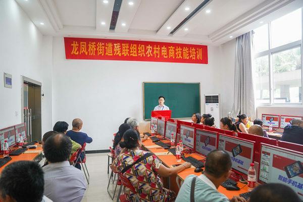 农村电商技能培训在重庆新华电脑学校举行