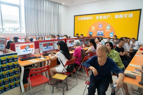 龙凤桥街道残联组织的农村电商技能培训