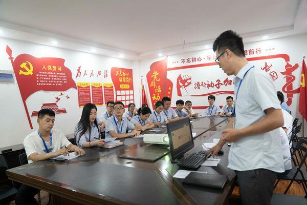 重庆新华电脑学校暑期教师培训