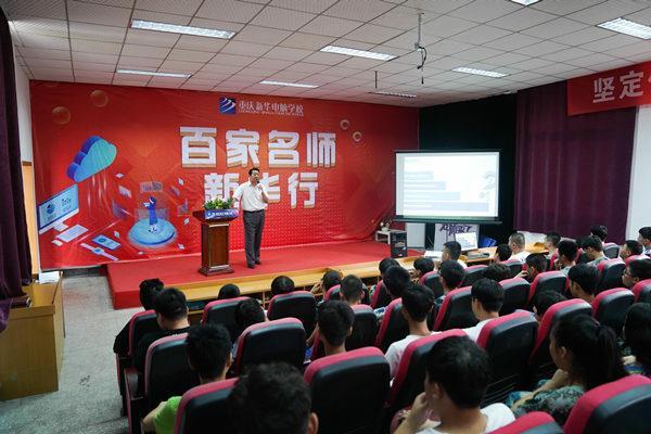姜波主任讲解职业规划与就业
