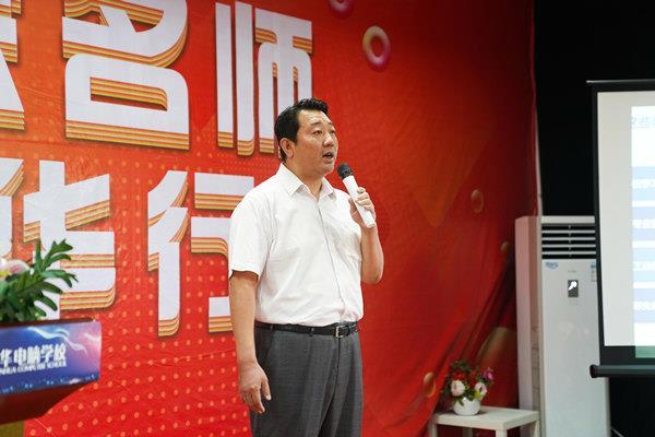 百家名师新华行 姜波主任讲解职业规划与就业