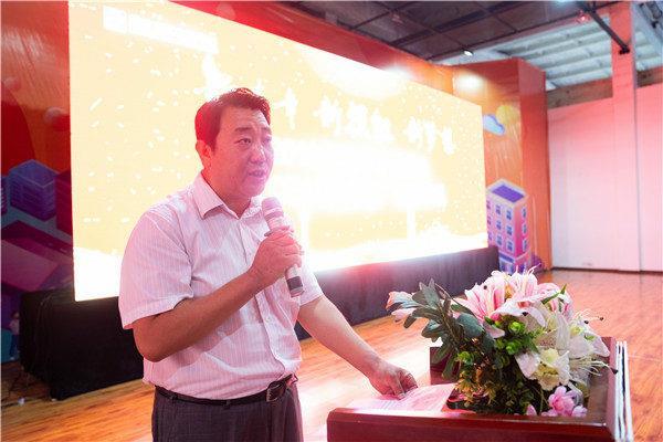 CEAC姜波主任讲话