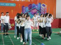 桃李芬芳季 趣味拓展活动共庆教师节