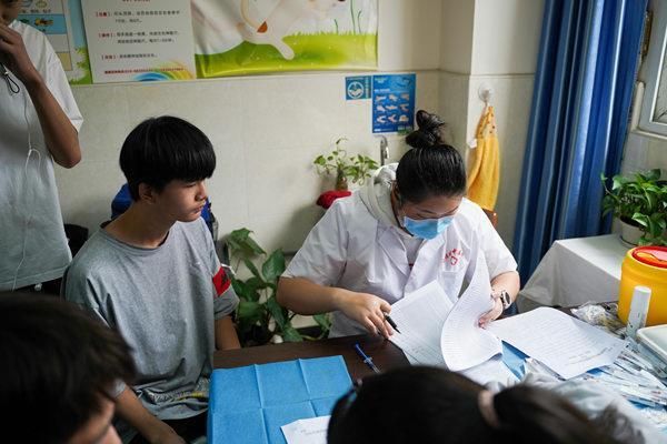 保障广大师生的身体健康与生命安全