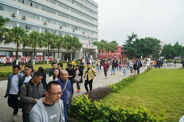 北碚区重庆新华电脑学校考点